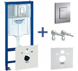 Grohe Rapid SL 4 in 1 Set rezervor incastrat GD2 si clapeta de actionare rotunda