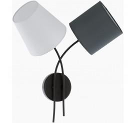 Eglo Almeida Aplica 2x40W, alb/antracit
