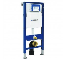 Geberit Duofix Sigma Rezervor WC cu cadru, actionare frontala