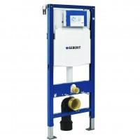 Geberit Duofix Sigma Rezervor WC cu cadru, 12 cm