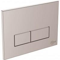 Ideal Standard Clapeta de actionare WC dual-flush, crom