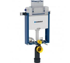 Geberit Kombifix Omega Rezervor pentru vas WC suspendat