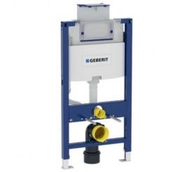 Geberit Duofix Omega Rezervor 12 cm incastrat pentru WC suspendat, H98 cm