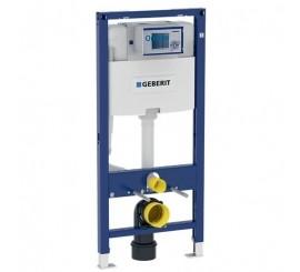 Geberit Duofix Omega Rezervor 12 cm incastrat pentru WC suspendat H 112 cm