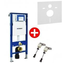 Geberit Duofix Sigma Set promo Rezervor WC incastrat cu cadru si izolare fonica