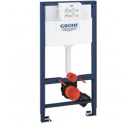 Grohe Rapid SL Rezervor incastrat WC cu cadru, H100 cm