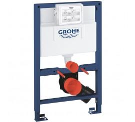 Grohe Rapid SL pentru WC rezervor de apa 6-9 l, 0.82 m inaltime de instalare