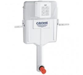 Grohe Rezervor de apa GD 2 ajustabil intre 6-9 l