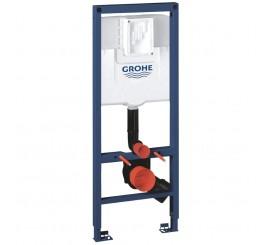 Grohe Rapid SL pentru WC rezervor de apa de 6 litri, pentru persoane cu dizabilitati