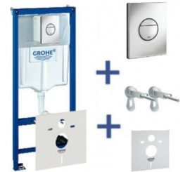 Grohe Rapid SL 4 in 1 Set rezervor incastrat GD2 si clapeta de actionare, crom
