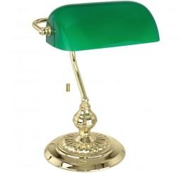 Eglo Banker Lampa de birou 1x60W, verde/auriu