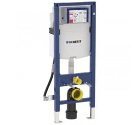 Geberit Duofix Sigma Rezervor 12 cm incastrat, pentru rezervor WC suspendat, H112 cm, cu protectie antibacteriana